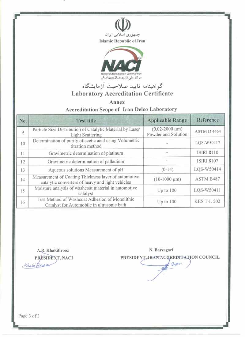 Laboratory Certification 7